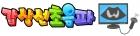 갑상선초음파