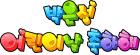 박은성 어린이날 축하해