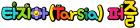 타지아(Tarsia) 퍼즐