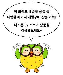 이미지명② 입력