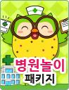 구약, 신약 성경66권 약자표/카드