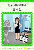 배우(여자) 미리보기 이미지