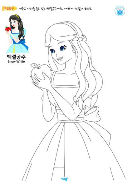 니즈폼 캐릭터관 캐릭터 상세보기