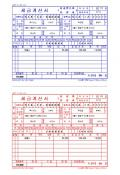 [자동화엑셀]세금계산서(표준, 다수품목입력가능) 미리보기