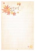 가을편지지(가을향기) 미리보기
