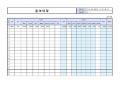[자동화엑셀]급여대장_급여명세서(2017년보험)(20인)(간이세액표) 미리보기