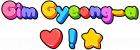Gim Gyeong-a ♡!☆